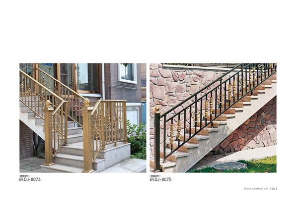 室外铝艺楼梯扶手