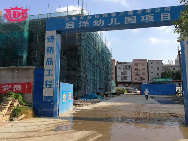 东莞启阳幼儿园铝艺护栏工程案例