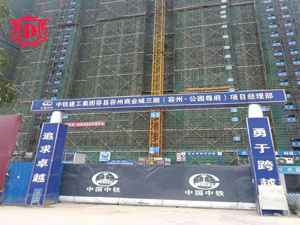 与中铁建工集团合作的镀锌栏杆项目施工中