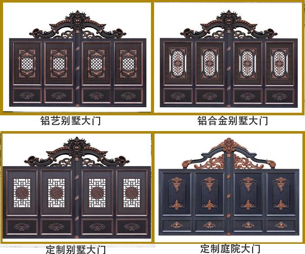 resource/images/8a27993e19d24768b9a8f3d101cec54d_132.jpg