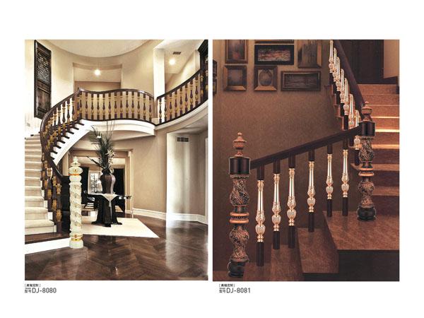 室内铝艺楼梯扶手